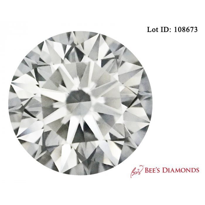 1.71 Carat Round Cut Loose Diamond GIA Certified F VS1